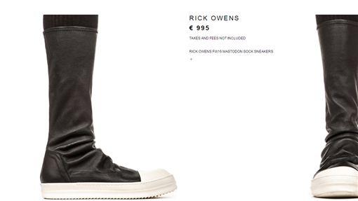 Rick Owens女神靴。(圖/翻攝自Rick Owens官網)