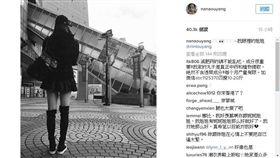 歐陽娜娜跟歐陽妮妮放閃照。(圖/翻攝自IG)-https://www.instagram.com/p/BLVhj8lDO_7/