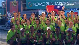 馬拉松、中國信託環台路跑