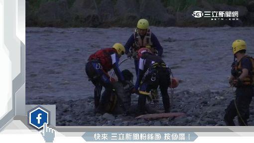 婦人困沙洲險遭滅頂 直升機馳援救出