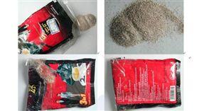 毒咖啡包!食藥署驗出新興濫用藥物成分(圖/食藥署)