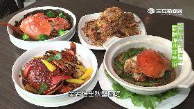 (美食)秋蟹四吃1800