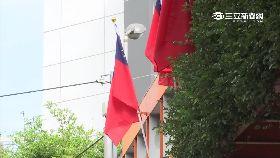 國旗被亂割1200