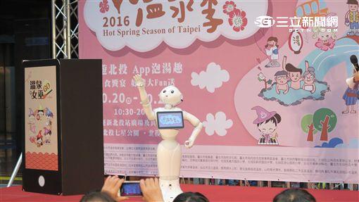 2016台北溫泉季。(圖/記者簡佑庭攝)