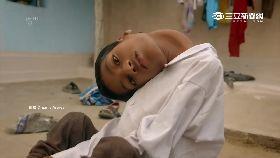印度歪頭童1600