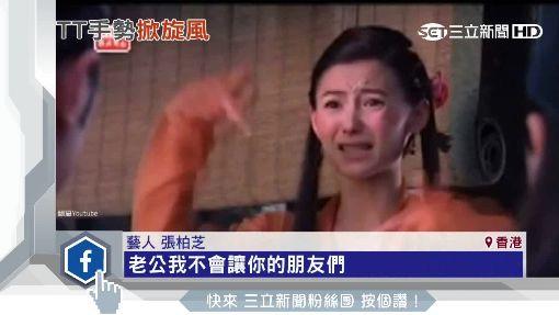 專輯幕後先曝光! 周子瑜嘟嘴「哭哭」好萌│三立新聞台
