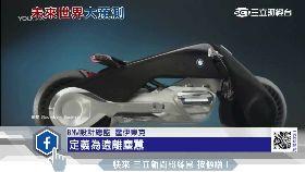 BMW未來重機1400