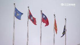 世寬五色旗1800