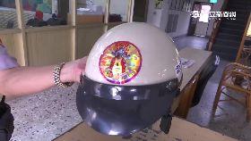 神明安全帽1800