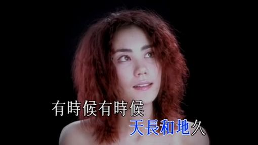 王菲,演唱會,東方衛視,李勇,復出,天后-翻攝自YOUTUBE