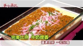 美食鳳味/喆喆品味/黃金魚子醬