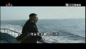 北韓賣漁權1900