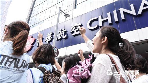 華航,罷工,空服員,勞基法,勞工,地勤,中華航空,抗議, 圖/記者林敬旻攝