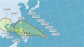 1015海馬颱風-中央氣象局