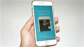 非接觸式支付方式從使用型態可以區分為電子票證、手 機信用卡、行動錢包3大類。Yahoo奇摩推出的「超好付 」行動錢包可綁定多家銀行信用卡,透過一維條碼及二 維條碼完成行動支付。 中央社記者吳家豪攝 105年10月15日