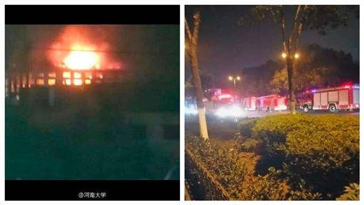 大陸河南化肥廠大爆炸 目擊者:我以為是打雷呢!/翻攝自微博