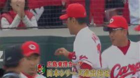 廣島睽違25年晉級總冠軍賽(圖/翻攝自推特)