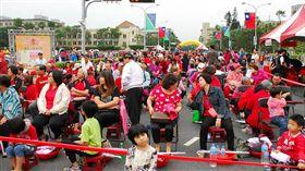 中華民國體育運動總會洗腳活動網頁