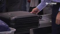 -登機-行李箱-X光機-安檢-海關-機場-