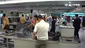 -登機-X光機-安檢-海關-機場-