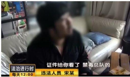 中國民謠歌手宋冬野(圖/翻攝自《搜狐娛樂》)