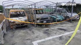 車場事故賠1800