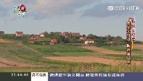 僑民科淘金SOT(5分)