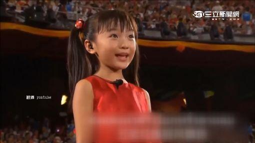 奧運女孩林妙可長大! 17歲「嬰兒肥」現身