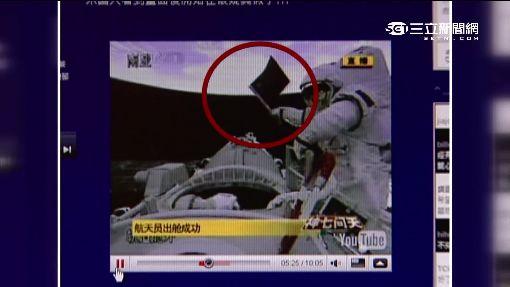 神舟十一號升空 載人飛行33天創紀錄