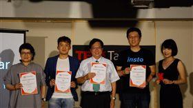 桃園市長鄭文燦出席TEDxTaoyuan「透視新創!Start Up」講座。(圖/TEDxTaoyuan提供)