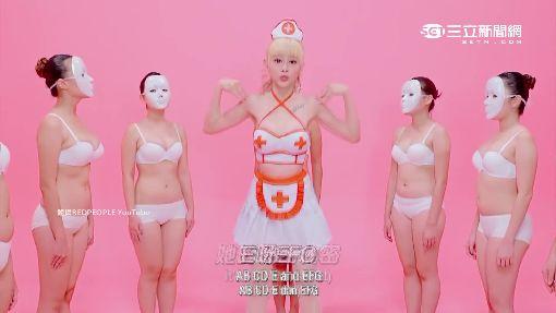 創意?物化? 大馬女神MV防乳癌惹議