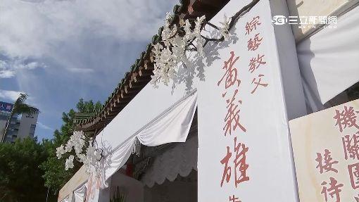 """告別""""綜藝教父""""黃義雄! 胡瓜抱病追悼"""