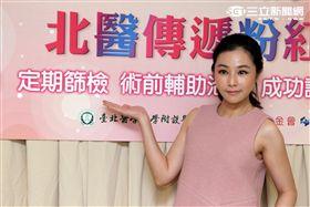 婚後的陳怡蓉擔任世界乳癌防治月大使,呼籲符合篩檢資格的女性朋友接受定期檢查,早發現早治療。(記者邱榮吉/攝影)