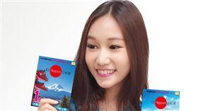 超值追「楓」趣!STUDIO A推日本通上網卡閃購66折