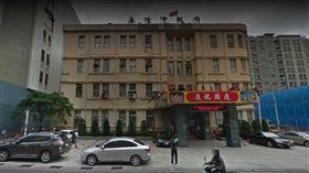 -基隆市政府-Google map