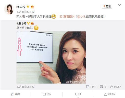 小S,林志玲,吃吃的愛(圖/翻攝自林志玲微博) http://www.weibo.com/1312412824/Edoskhyvh?from=page_1006051312412824_profile&wvr=6&mod=weibotime&type=comment