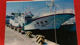 屏東琉球籍漁船「日連財16號」_中央社