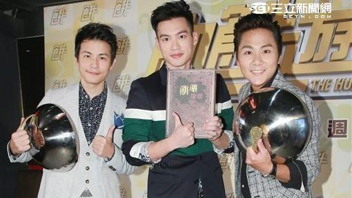 孫協志、王仁甫、許孟哲出席中視新節目《飢餓遊戲》--鄭先生