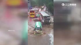 a香港暴雨淹0600