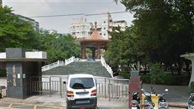 豆子埔公園 竹一亭 google map