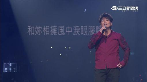 出道30年周華健攻蛋!演唱會「全程直播」惹議