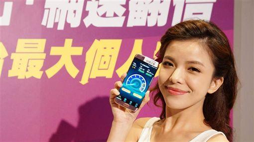 台灣之星攜手Nokia佈局5G 再推「退差價吃到飽」