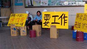 台化員工在彰化縣政府前抗議工作權被剝奪。(圖/記者林育賢攝)(校園記者)
