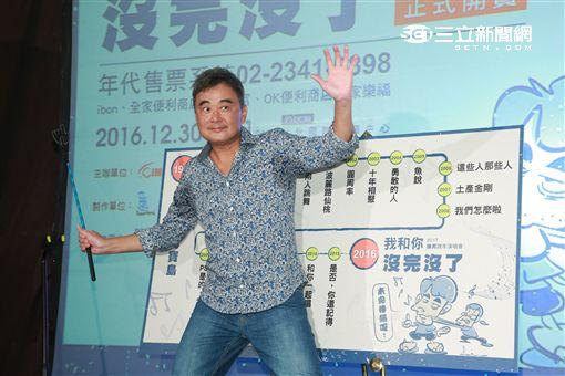 20161020-陳昇 【我和你沒完沒了】2017跨年演唱會記者會