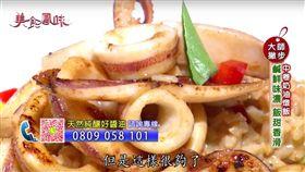 美食鳳味-瑞春醬油