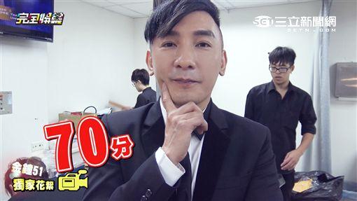 20161020完娛金鐘幕後(男子漢)  圖/完全娛樂提供