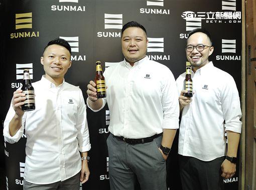 這支啤酒有生活個性?SUNMAI「三」進台灣市場