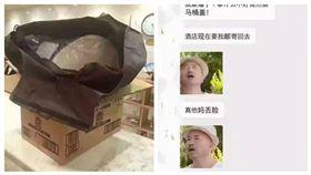 陸客夫妻遊日偷飯店馬桶 被抓包後崩潰返國/騰訊新聞