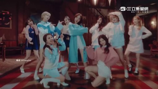 Twice出道滿周年! 新MV周子瑜再賣萌