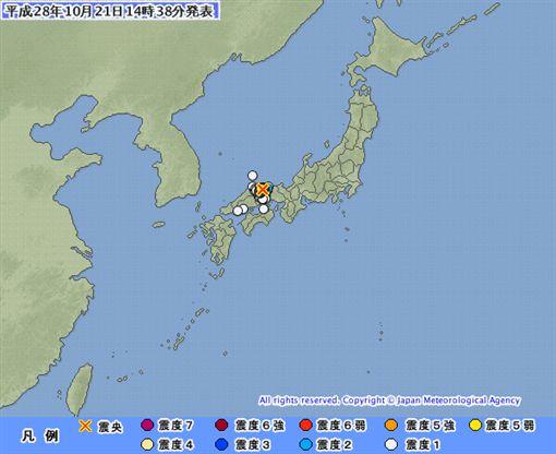 日本鳥取縣發升6.6強震(圖/翻攝自日本氣象廳)